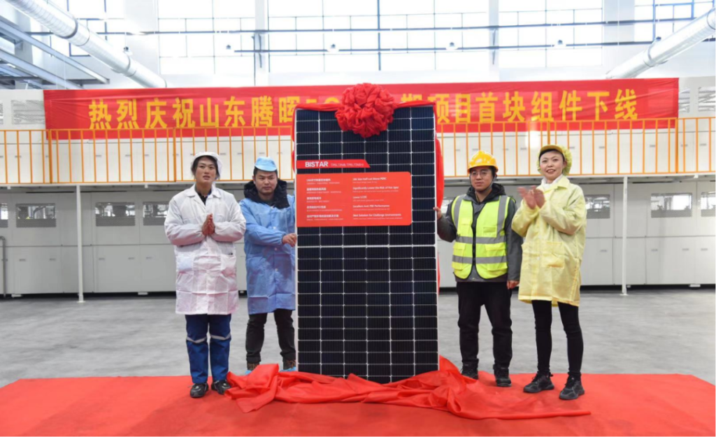 TALESUN-Shandong-module